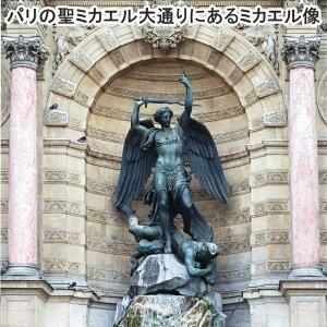 【メダイ】大天使ミカエルとノートルダム寺院のメダイ♪フランス教会正規品