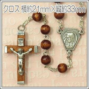 クロス・メダイ表面画像■赤茶ウッドビーズと聖母マリア、キリストのメダイロザリオネックレス
