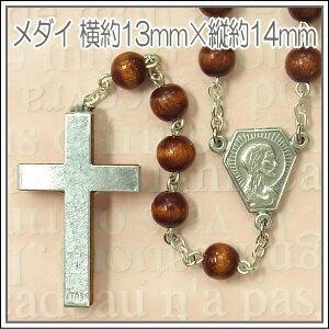 クロス・メダイ裏面画像■赤茶ウッドビーズと聖母マリア、キリストのメダイロザリオネックレス