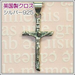 シルバー925英国製ミニキリストクロス十字架ネックレス ペンダントトップ チャーム SV925 ネックレスチェーン付 イギリス いぶし加工【クロス・十字架】