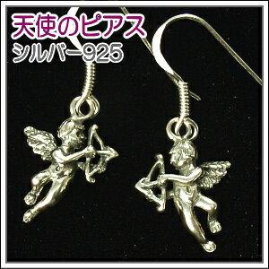 【シルバー925】天使のピアス、ペンダントトップ、チャーム、SV925、シルバーアクセサリー
