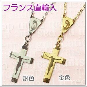 【訳あり特価】シルエットキリストと聖母マリアのロザリオ風ネックレス フランス製【クロス・十字架】
