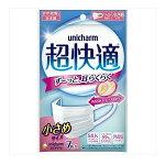 ユニ・チャーム超快適マスクプリーツタイプ小さめ7枚白