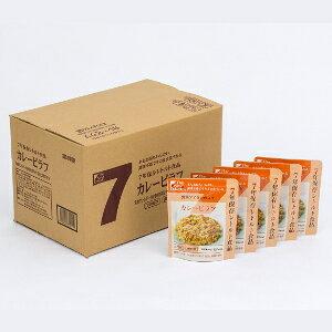 【クーポン獲得】【当店は3980円以上で送料無料】7年保存レトルト食品50袋セットコーンピラフ