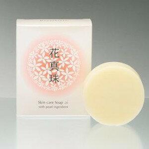 【クーポン獲得】【4980円以上送料無料】花真珠スキンケアソープ 70g 2個セット