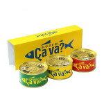岩手県産サヴァ缶国産サバのオリーブオイル漬け170gサバ缶