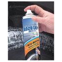 【クーポン獲得】【当店は4980円以上で送料無料】スプレー式タイヤチェーン SNOW GRIP 雪道deスプレー