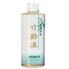 【例外ポイント2倍】蒸留精製竹酢液