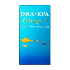 【例外ポイント2倍】資生堂 DHA+EPA Omega-3(オメガ3)90粒