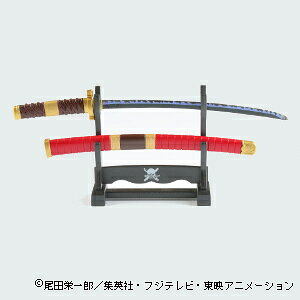 【2021年2月 月間優良ショップ】ワンピースペーパーナイフ 三代鬼徹モデル(横掛台付き)