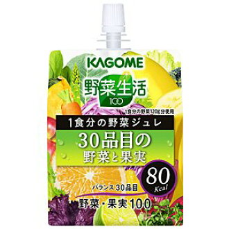Vegetables and fruit of a Kagome vegetable life jelly 30 item 180 g × 30 point set (living vegetable drinks and food)