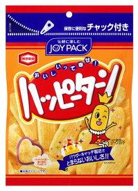 亀田製菓 ハッピーターン 67g ×20個セット チャック付きのJOY PACK (お菓子・せんべい ハッピーパウダー)