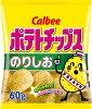 Calbee potato chips Nori salt 60 g x 12 pieces