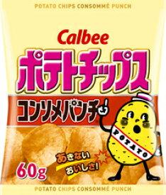 カルビー ポテトチップス コンソメパンチ 60g ×12個セット (食品・お菓子・ポテト)