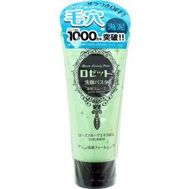 【送料込】ロゼット 洗顔パスタ 海泥スムース 120g ×1本 1個