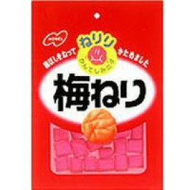 ノーベル製菓 ねりり梅ねり 20g ×10個セット (お菓子・食品・うめ)