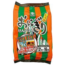 マスヤ おにぎりせんべいファミリーパック 2枚 ×16袋 ×10個セット (お菓子・食品・せんべい)