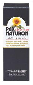 太陽油脂 パックスナチュロン オイル 60ml ×12個セット