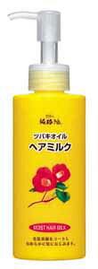 【送料込】 黒ばら本舗 純椿油シリーズ 椿オイル ヘアミルク 150ml ×48個セット