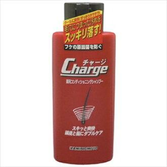 儲值有藥效調整洗髮水*36種安排
