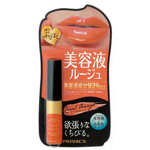 黒龍堂 プライバシー エッセンス 美容液ルージュ 03 コーラルオレンジ 5g 1個