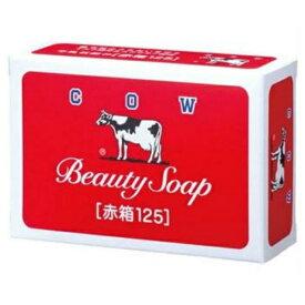 【送料込】牛乳石鹸 カウブランド 赤箱125 1個入 1個