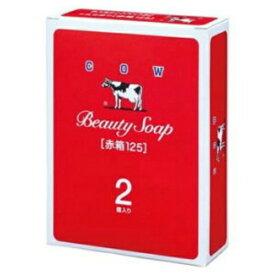 【送料込】 牛乳石鹸 カウブランド 赤箱125 2個入 ×36個セット