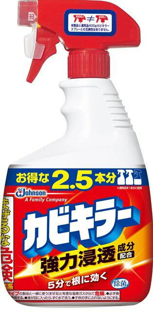 ジョンソン カビキラー 特大 本体 1000g ×8個セット
