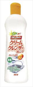 【送料込】カネヨ石鹸 ステンライトオレンジ 400g 1個