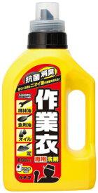 【送料込】カネヨ石鹸 作業着専用洗剤 ジェル 800ml 1個