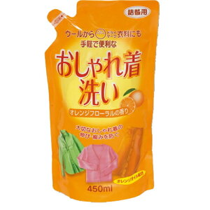 【送料込】ロケット石鹸 おしゃれ着洗い洗剤オレンジオイル配合 詰替え 450ml 1個