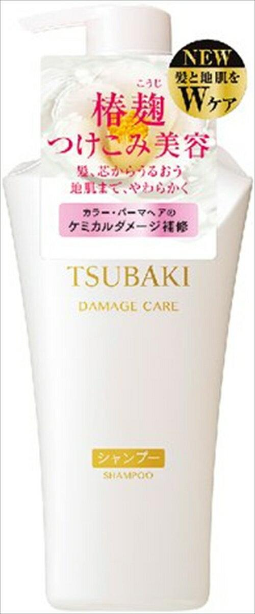 資生堂 TSUBAKI ツバキ ダメージケアシャンプー ジャンボサイズ 500ml ×9個セット