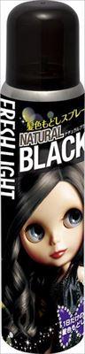 シュワルツコフヘンケル フレッシュライト 髪色もどしスプレー ナチュラルブラック 1セット