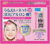 Hadalabo pole Jun 3D perfect mask 30