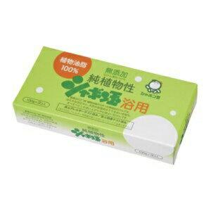 純植物性シャボン玉浴用 100g×3個入