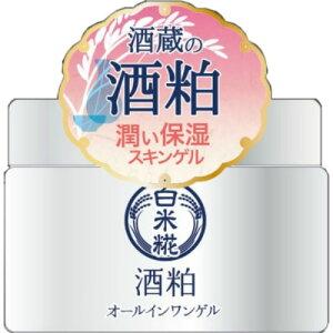 【送料込】 白米糀 酒粕 オールインワンゲル 180g 1個