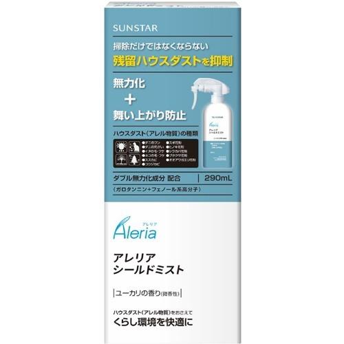 サンスター アレリア シールドミスト ユーカリの香り 本体 290ml 1個