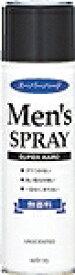 マンダム メンズヘアスプレー スーパーハード 無香料 275g ×24個セット