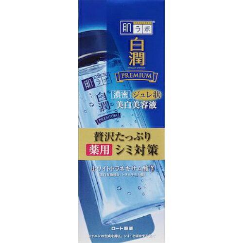 ロート製薬 肌ラボ 白潤プレミアム 薬用 ジュレ状 美白美容液 200ml 1個
