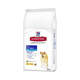【送料込】 ヒルズのサイエンスダイエット シニア 小粒 高齢犬用(6.5kg) 1個