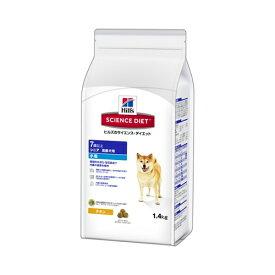 【送料込・まとめ買い×6個セット】ヒルズのサイエンスダイエット シニア 小粒 高齢犬用(1.4kg) 1個