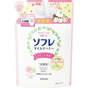 ソフレ マイルド・ミー ミルク入浴液 和らぐサクラの香り 600ml 詰め替え用