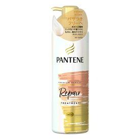 P&G PANTENE パンテーン ミー プレミアム ダメージ リペア トリートメント ポンプ 500g 1個