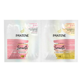 【配送おまかせ】P&G PANTENE パンテーン ミー スーパーモイスト スムース ノンシリコンシャンプー トリートメント トライアルサシェ 1個
