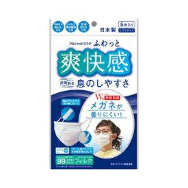 【送料無料・まとめ買い×100個セット】日本バイリーン フルシャットマスク ふわっと爽快感 ふつうサイズ 5枚入 1個
