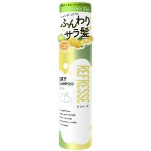 【送料込】 ダリヤ リフレッセ ドライ シャンプー シトラスの香り 100g 1個