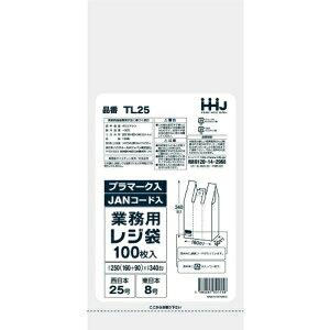 【送料込】ハウスホールドジャパン TL25 レジ袋 25号 乳白 JANプラマーク入 100枚入 1個