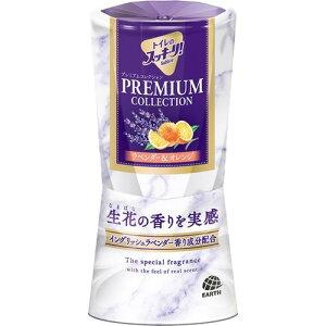 【送料込】アース製薬 トイレのスッキーリ! Sukki-ri! プレミアムコレクション ラベンダー&オレンジの香り 400ml 1個