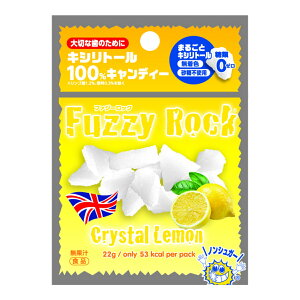【送料込】ビタットジャパン ファジーロック ミニ レモン 22g キシリトール100% キャンディー 1個
