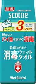 日本製紙クレシア スコッティ 消毒ウェットタオル ウェットガード ボックス 40枚入 詰替え 3コパック ×12個セット